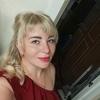 Анна, 32, г.Черкассы