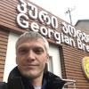 Георгий, 44, г.Тбилиси