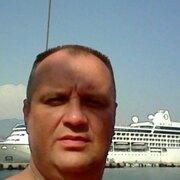 Начать знакомство с пользователем Сергей 46 лет (Весы) в Дно