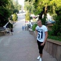 Димка Волынкин, 32 года, Близнецы, Ростов-на-Дону