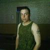 Dmitriy, 31, Megion