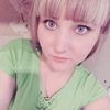 Анна, 23, г.Иркутск