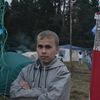 Иван, 22, г.Ижевск