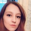 Юлия Митропольская, 20, г.Самара
