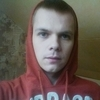 Костя, 22, г.Серов