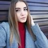 Татьяна, 19, г.Санкт-Петербург