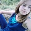dіana, 17, Broshniv-Osada