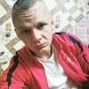 Игорь, 23, г.Минск