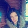 Людмила, 22, г.Свалява
