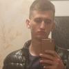 Костя Беляев, 23, г.Минск