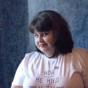 марина 22 Челябинск