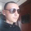 STAFFORT_Денис, 28, г.Жыдачив