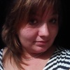 Наталья Чернышева, 29, г.Цюрупинск