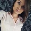 Darya, 22, г.Челябинск