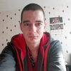 Stefan, 24, г.Sofiya