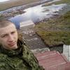 Владислав, 22, г.Воронеж