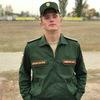 Dima, 21, Volzhskiy