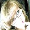 Анна, 24, г.Волгореченск