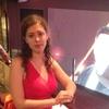 Elena, 30, New York