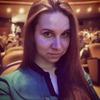 Анастасия Андреева, 26, г.Челябинск