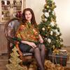 Ирина, 52, г.Ростов-на-Дону