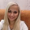Таня, 19, г.Кандалакша