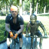 Sergey, 53, г.Харьков