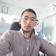 Нурик 23 Алматы́
