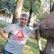 Денис 40 Брянск