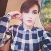 Эмилия, 20, г.Нерюнгри
