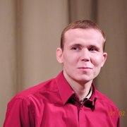 Фёдор 41 год (Рак) хочет познакомиться в Дорохове