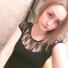 Polina, 18, г.Глазов