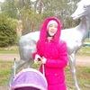 Ирина, 22, г.Ижевск