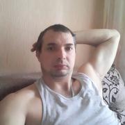 Діма 33 Тернополь