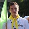 Антон, 20, г.Пенза