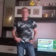 Алексей 41 год (Водолей) Усогорск