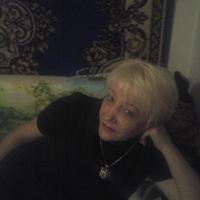 Любовь, 50 лет, Весы, Алматы́