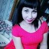Regina, 22, г.Шадринск