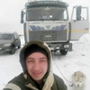 Vitaly, 22, г.Магнитогорск