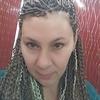 Наталия, 42, г.Бишкек