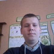 Артур 17 Красноград