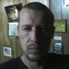 Aaron, 29, г.Лас-Вегас