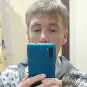 Александр 38 Новоуральск