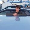 Игорь, 24, г.Пушкино