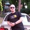 Volodymyr, 33, г.Реджо-Эмилия