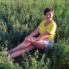 людмила, 40, г.Харьков