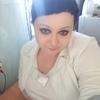 Валентина, 33, г.Нягань