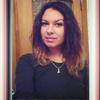 Екатерина, 21, г.Ворзель