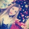 Мария, 20, г.Киселевск