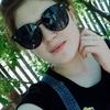 Александра, 20, г.Чита
